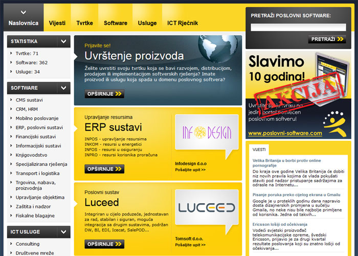 poslovni software screenshot